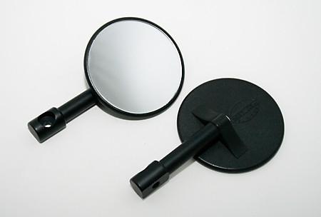 Universele Motor Spiegels : Universeel stuurknop voor stuureind spiegels Ø mm ustknop